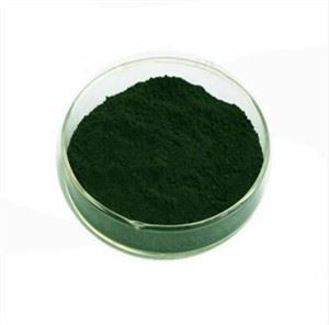 Wholesale Spirulina Powder